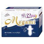Megami リラックスナイト (特に多い日の夜用) 羽つき 【24セット】【送料無料】