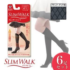 スリムウォーク スレンダーショート ショートストッキング 【6足セット】 ブラック ダイヤ柄S-M
