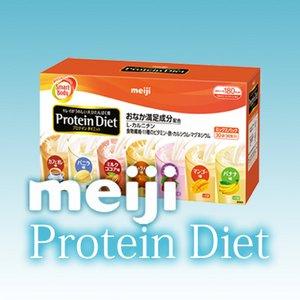 明治プロテインダイエットミックスパック30袋(30食分) - 拡大画像