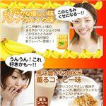 明治プロテインダイエットミックスパック30袋(30食分) 画像3