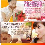 明治プロテインダイエットミックスパック30袋(30食分) 画像4