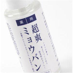 薬用超爽スプレー 200ml 【6個セット】
