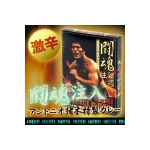 闘魂注入アントニオ猪木特製カレー(5食入) - 拡大画像