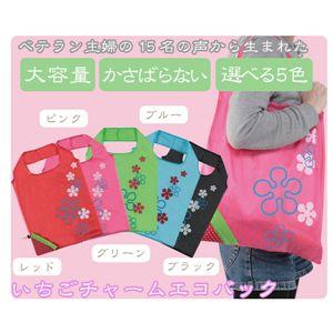 いちごチャームエコバック ピンク 3個セット