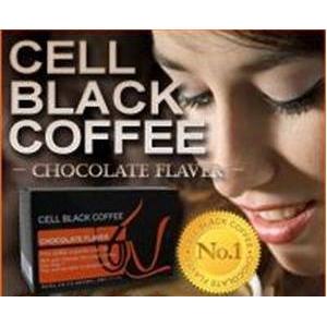 セルブラックコーヒー 3個セット