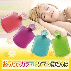 あったかカラフルソフト湯たんぽ ピンク 【3セット】