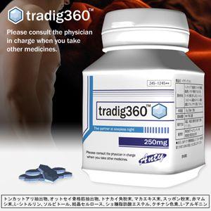 トラディグ360 【6個セット】