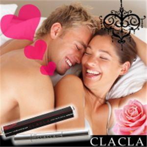 CLACLA(クラクラ)