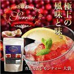 スラーリ カムカムレモンティー 大袋 3,129円