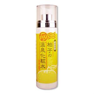 柚子の温泉化粧水【3セット】