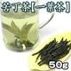 苦丁茶(くていちゃ)50g 【4個セット】 写真1