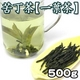 苦丁茶(くていちゃ)500g 【3個セット】 写真1