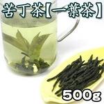 苦丁茶(くていちゃ)500g 【3個セット】