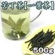 苦丁茶(くていちゃ)500g 【4個セット】 写真1