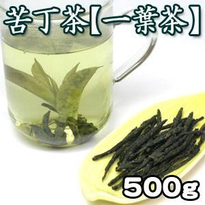 苦丁茶(くていちゃ)500g 【10個セット】