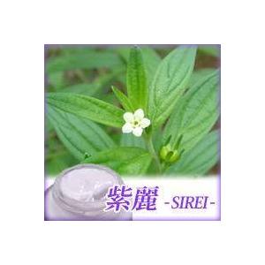 韓国 化粧品 紫根エキス配合!シレイ クリアクリーム 通販
