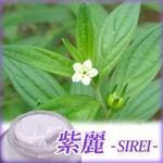 【紫根エキス配合】 紫麗(シレイ) クリアクリーム 80g 【3個セット】