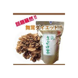 【舞茸(マイタケ)100%】純まいたけ茶 50g【3個セット】 - 拡大画像