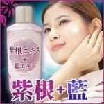 ヒアルロン酸配合化粧水 ピュアパープルモイストローション(紫根エキス 藍エキス)200ml