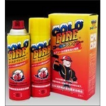 エアゾール式簡易消火用具|コールドファイヤー2本組