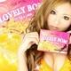 ME-CHU LOVELY BOM(ミーチュラブリーボム)