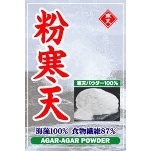 1kg粉寒天ダイエット【業務用】