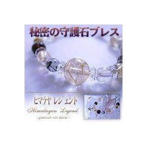 ヒマラヤレジェンド 女性用(16.5cm) - 拡大画像