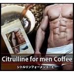 ダイエットサポートコーヒー シトルリンフォーメンコーヒー