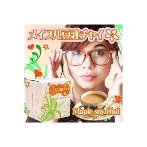 メープル豆乳チャイ - 拡大画像