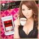 紅茶テイストで飲みやすい グラマラスGフォーカス 【プエラリア配合ブレンドティー】 - 縮小画像1