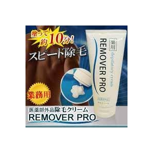 薬用REMOVER PRO(リムーバープロ) - 拡大画像