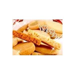 夏の豆乳おからクッキー 1kg - 拡大画像