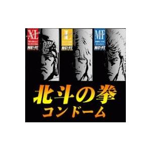 北斗の拳コンドーム ラオウ(XL) - 拡大画像