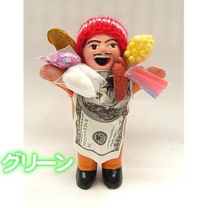 エケッコー(エケコ)人形 15cm グリーン - 拡大画像