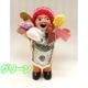 エケッコー(エケコ)人形 15cm グリーン - 縮小画像1