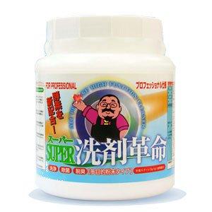 SUPER洗剤革命 1kg - 拡大画像