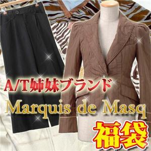 「マルキ・ド・マスク」福袋 M - 拡大画像