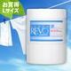 ナチュラル洗濯用洗剤 ハウス・レヴォ L(1500g)