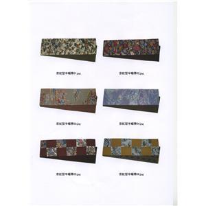 特選正絹京紅型小紋(九寸名古屋帯)