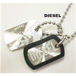 DIESEL(ディーゼル) ダブルドッグタグネックレス DX0015