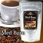 メディバーンコーヒー