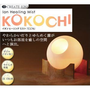 クレイツ イオンヒーリングミスト「KOKOCHI(ここち)」