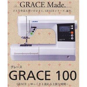 JULI(ジューキ) コンピュータミシン GRACE100 新発売記念セット - 拡大画像