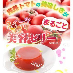 完熟トマトのぷるトマゼリー 73g×9個入り - 拡大画像