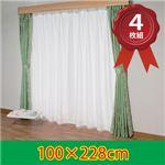 花粉キャッチ省エネカーテン4枚組 100×228cm(同サイズ4枚組)