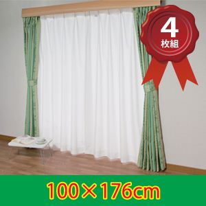 花粉キャッチ省エネカーテン4枚組 100×176cm(同サイズ4枚組) - 拡大画像