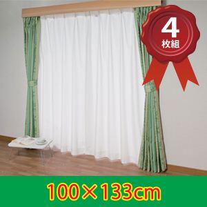 花粉キャッチ省エネカーテン4枚組 100×133cm(同サイズ4枚組) - 拡大画像
