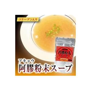 阿膠(アキョウ)粉末 スープ画像2