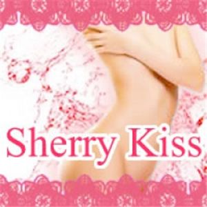 シェリーキッス(Sherry Kiss) 300mL【2個セット】