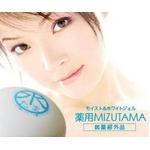 モイストジェル 薬用MIZUTAMA(水たま) 100g 【2個セット】